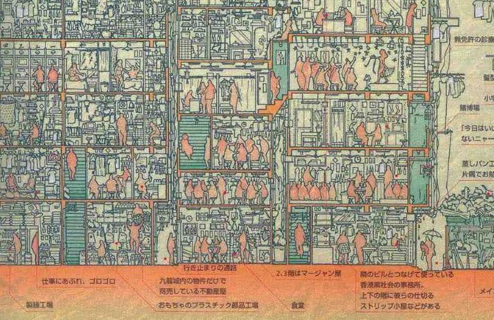 Kowloon 1